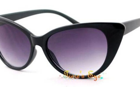 Black cats eyes sunglasses